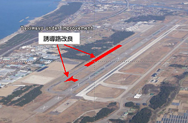 Komatsu Airport Taxiway Improvement Project