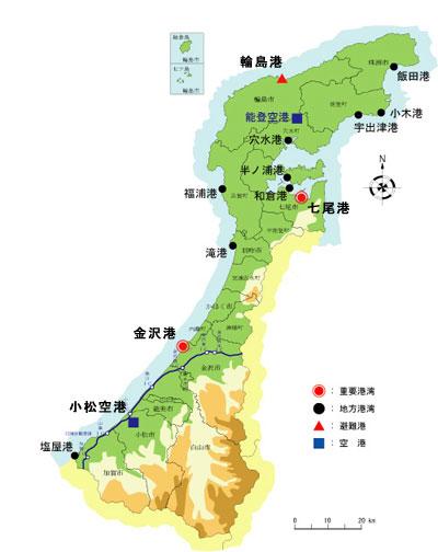 金沢港湾・空港整備事務所